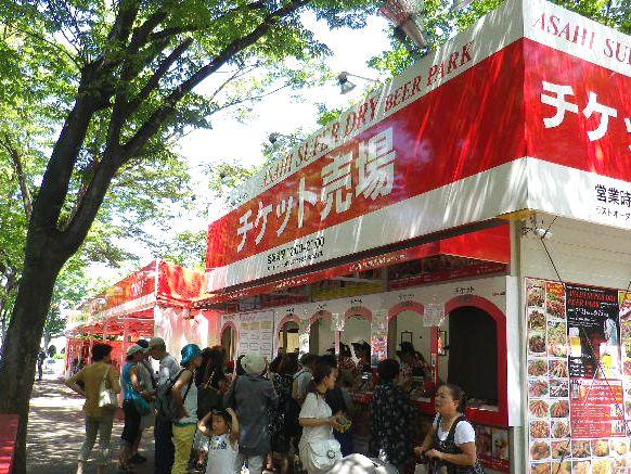2012札幌夏祭り