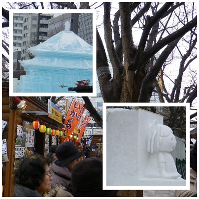 2013雪まつり