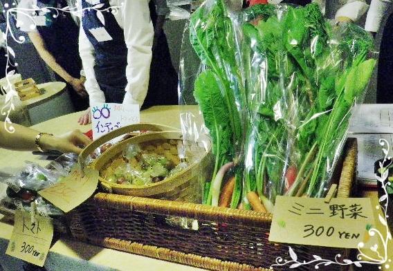 野菜ソムリエマルシェ