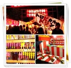 2013栗山祭り